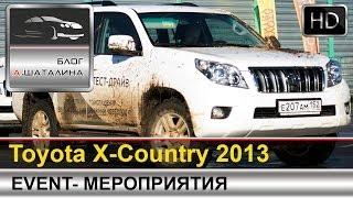 видео Тест-драйв Mitsubishi ASX: Настоящий горец