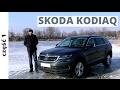 Skoda Kodiaq 2.0 TDI 190 KM, 2017 - test AutoCentrum.pl #317