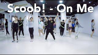 狗狗史酷比電影歌曲 Scoob! - On Me / 小霖老師 (週一下午班) / 初級跳舞課