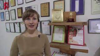 ЯБ2016 Натуральная косметика «МиКо»(Компания «МиКо» создана в 2009 году Екатериной Матанцевой. Она - автор идеи создания семейного бизнеса «с..., 2016-02-12T07:01:25.000Z)