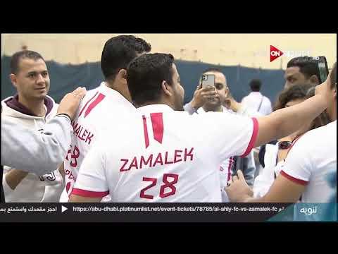 أيمن منصور: الزمالك سيحصل على مساندة جماهيرية كبيرة في مباراة الترجي