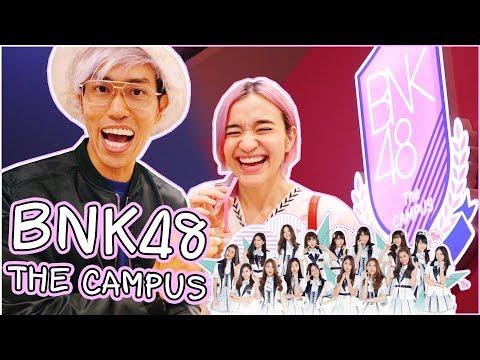 ครูเอ๊ะพาทัวร์ BNK48 The Campus!! ~ ส้ม มารี 🍊