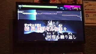 平井堅以外の曲もカラオケで歌う企画54 いつものように終盤お聞き苦しい...