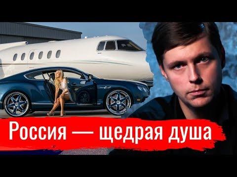 Россия — щедрая душа. Олег Комолов // Простые числа
