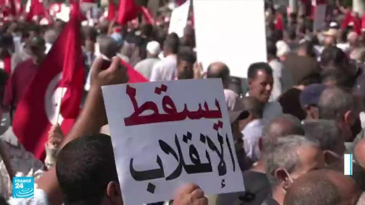 تونس: مظاهرة ضمت حوالي 5 آلاف شخص احتجاجا على قرارات قيس سعيّد  - 12:55-2021 / 10 / 11