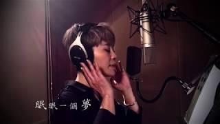 詹雅雯 [ 2018最新單曲] - 美麗一齣戲