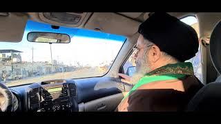 قصة البزونة والأسد! سماحة السيد العلوي رجب ١٤٤٢