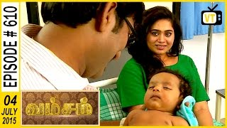 Vamsam - Tamil Serial |Episode 610 | 04/07/2015