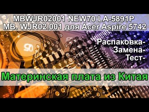 Материнская плата для ноутбука ACER LA-5891P c ALIEXPRESS