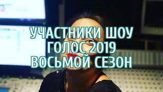 🔴 Уральской певице хватило пяти секунд, чтобы покорить жюри шоу «Голос»