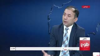 محور: اعلام ۲۱ بست اتشه تجارتی از سوی کمیسیون اصلاحات اداری