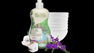 Бытовая химия на основе натуральных природных компонентов BioMio и Frosch .
