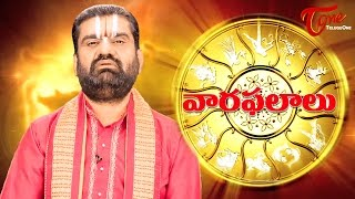 Vaara Phalalu | Jan 24th to Jan 30th 2016 | Weekly Predictions 2016 Jan 24th to Jan 30th