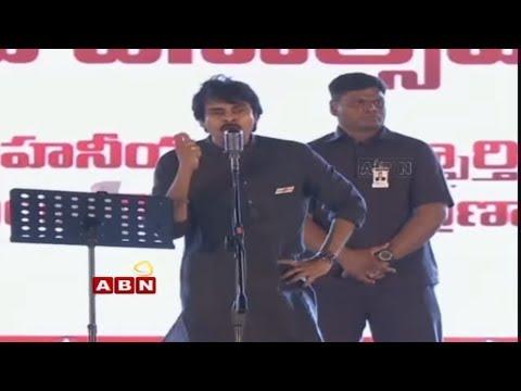 Pawan Kalyan Powerful Speech At Janasena Party Formation Day Meet | Full Speech | ABN Telugu