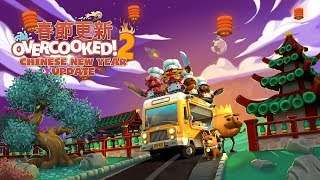 Overcooked 2 z Yanginoku #12 - Chinese New Year