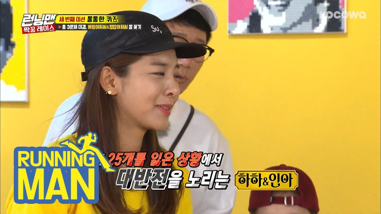 the Unluckiest Hand [Running Man Ep 388]