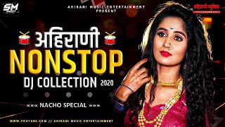 Ahirani Nonstop Dj Collection 2020 ¦ Ahirani Music Entertainment