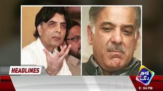 News Headlines | 09:00 PM | 15 April 2018 | Lahore Rang