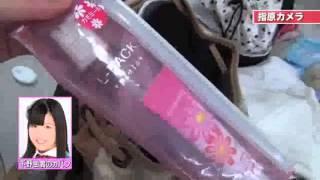 潜入!HKT48の楽屋AKB映像セン潜入!HKT48の楽屋AKB映像センター) AKB48...