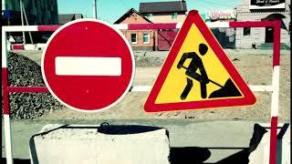 В Оренбурге ремонт дорог. Туркестанская