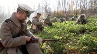 Гражданская война  Юг России, 1918