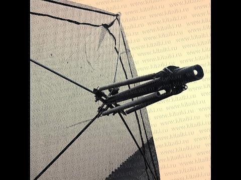 Хапуга что это? Хлопушка, паук, зонт, подъемник. Классно ловит .