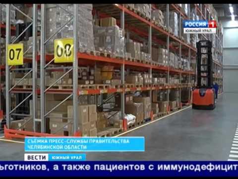 Новый аптечный склад в Челябинске
