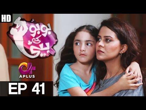 Bubu Ki Beti - Episode 41 - A Plus ᴴᴰ Drama