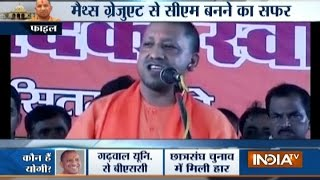 The inside story of Yogi Adityanath: How a saint became the Chief Minister of Uttar Pradesh