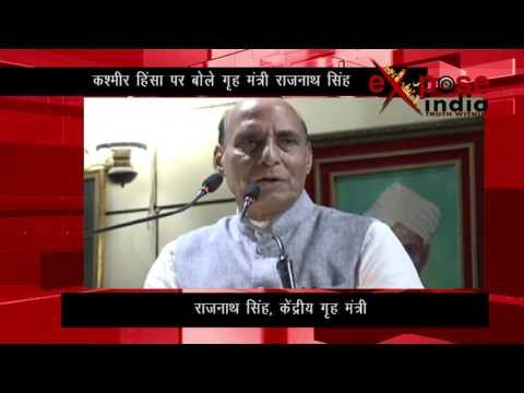 Home Minister Rajnath Singh Speaks On Kashmir Issue