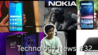 Technology News #32 - Samsung S10, Huawei Y9, PUBG Money, Nokia 6 (2019), Nokia Sale, Vivo Phone.