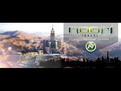 Noori Travel & Tours Hajj 2016