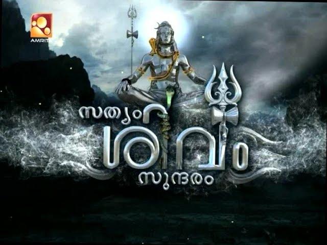 Sathyam Shivam Sundaram | Episode #525 | Mythological Serial by Amrita TV