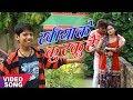 ख य क क रक र satyam singh nikku ji khai ke kurkure hit bhojpuri song 2017 mp3