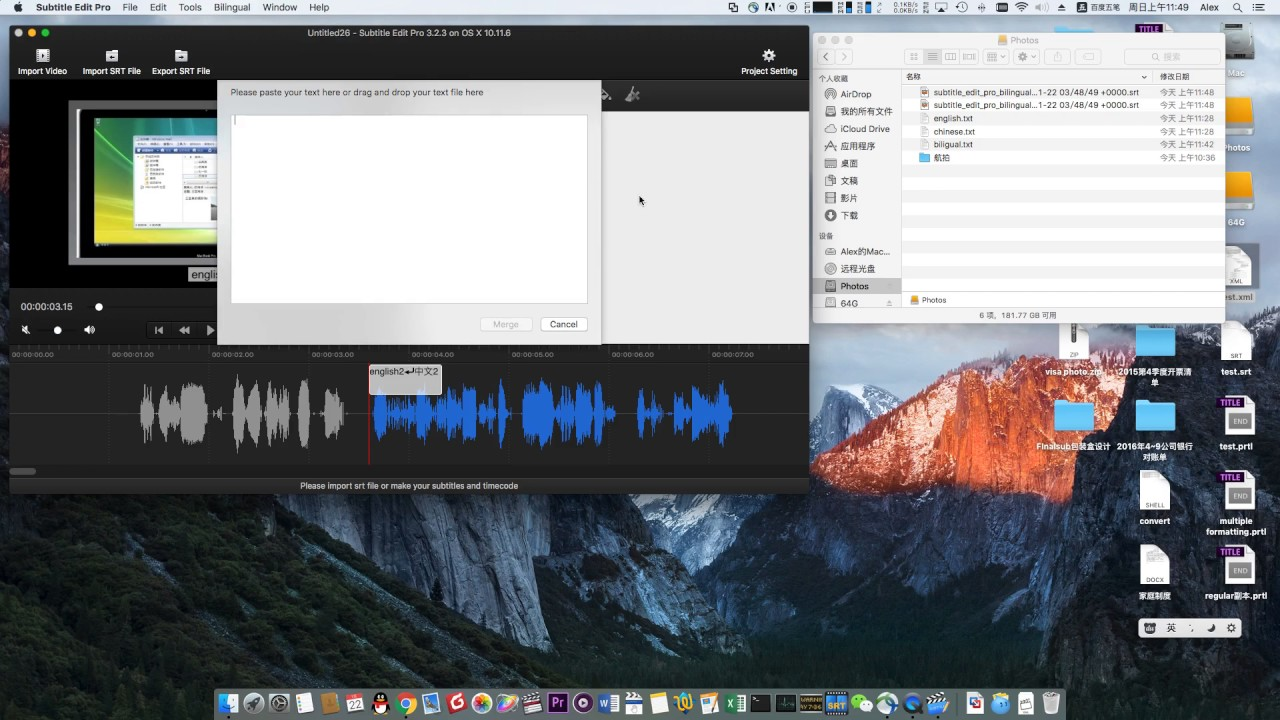 Subtitle Edit Pro - Create SRT file or edit SRT file on your Mac