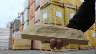 Цокольная плитка ФАГОТ желтая  ЦОК 20 размеры 250х20х65мм  в Москве +7495517 56 01(, 2017-12-24T18:45:17.000Z)