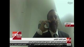 المواجهة| مستشار اتحاد المصريين بدول الاتحاد الاوروبى يوضح رؤيته في المشاركة في الانتخابات