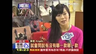 〈獨家〉網拍model轉行創業 搭「韓劇」熱賣包