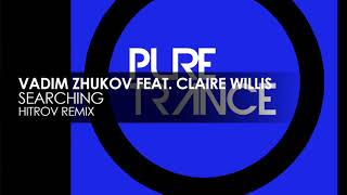 Vadim Zhukov Ft Claire Willis  Searching... @ www.OfficialVideos.Net