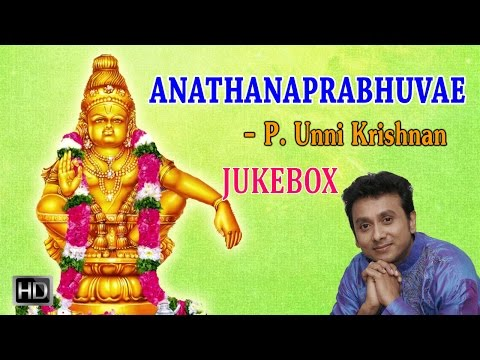 Unni Krishnan - Lord Ayyappan Songs - Anathanaprabhuvae (Jukebox) - Tamil Devotional Songs