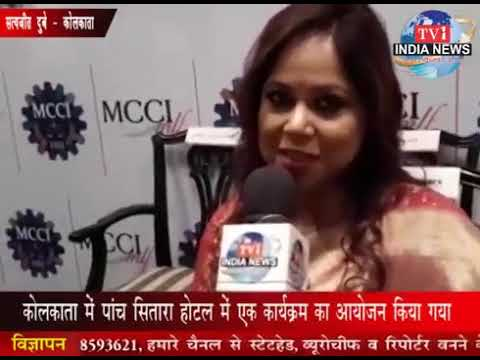 MCCI MLF Women Achivers Award 2019   TV1 India News Coverage