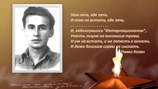 Поэты-фронтовики. Часть1