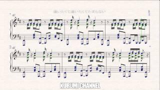 逢いたくて逢いたくてたまらない Piano sheet TVXQ (東方神起)
