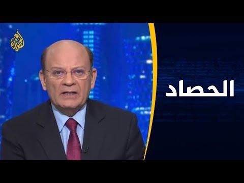 الحصاد- دلالات حجم مشاركة السودان في حرب اليمن  - نشر قبل 8 ساعة