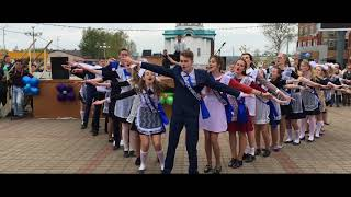 Лучшие клипы 2018школа Выпускной  видеооператор Александр Шаталин  город Слюдянка