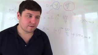 Тригонометрические уравнения сложных аргументов. Алгебра 10 класс