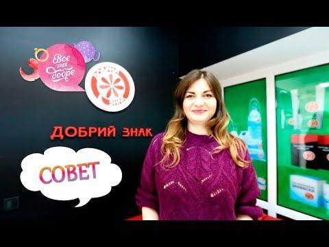Видео: Как приготовить блины на Масленицу? Советы от эксперта по качеству Натальи Кудряшовой