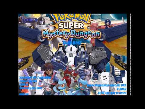 Pokemon Super Mystery Dungeon Song 11 Ai no Shirushi