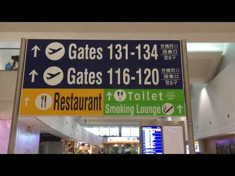 NAIA Terminal 3 | Walkthrough at Manila International Airport