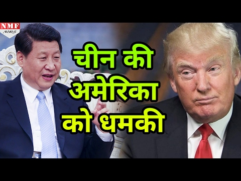 China defends blocking US's proposal to impose UN ban on Masood Azhar
